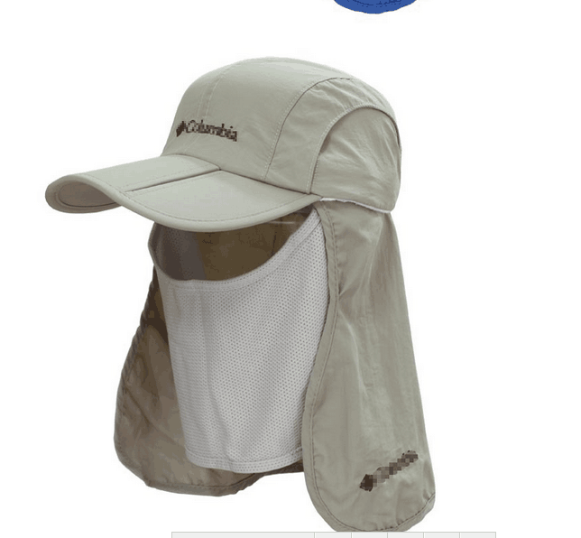 columbia-hat-cap-light-gray-grey-omni-shade-neck-face-cove